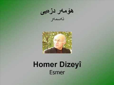 Homer Dizeyî - Esmer - هۆمهر دزهیی - ئهسمهر