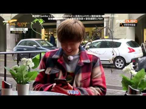 [中字 720p] 141231 Super Junior 美好的一天 One Fine Day Ep 2 Full video