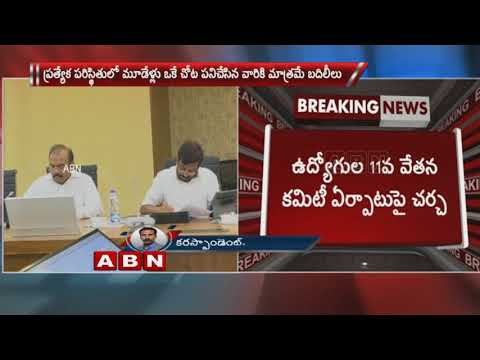 AP Cabinet Meet Starts | To Take Key Decision On Unemployment