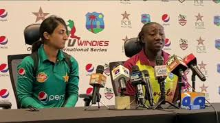 Pakistan and West Indies Women cricket captain press conference in Dubai