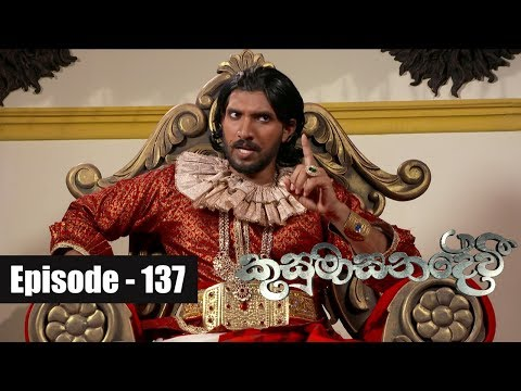 Kusumasana Devi | Episode 137 01st January 2019