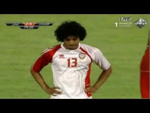 En un amistoso ante Líbano (Domingo 17 de Julio) , un futbolista de EAU [emiratí Awana Diab] metió un golazo desde los 12 pasos. Llegó, dio media vuelta y le pegó de espaldas. Increíble...