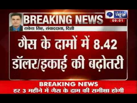 India News : CCEA approves natural gas price hike