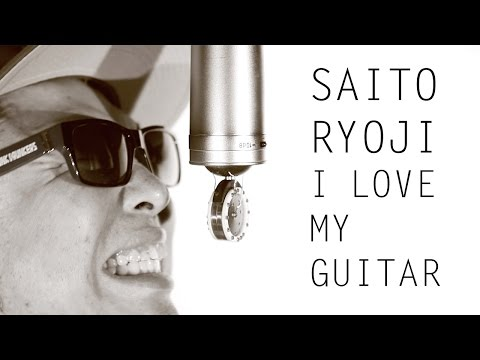 I LOVE MY GUITAR/SAITO RYOJI (さいとうりょうじ)