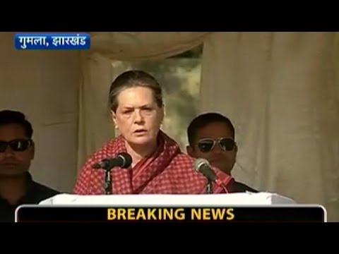Sonia Gandhi attacks BJP in speech at Jharkhand