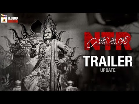NTR Biopic Movie TRAILER update | Kathanayakudu | Mahanayakudu | Balakrishna | Krish | Telugu Cinema
