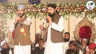 Qari Muhammad Asif Rshidi Rutba Buland Bartar Saddique Ummar Ghani Ka