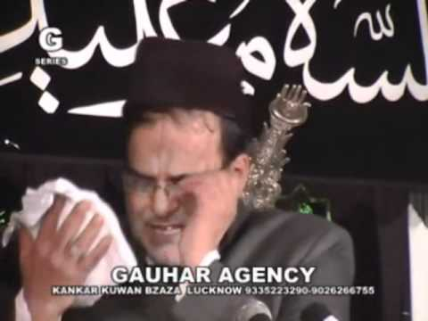 Huquq-e-waladain By Abid Bilgrami Lucknow 2011 1 video