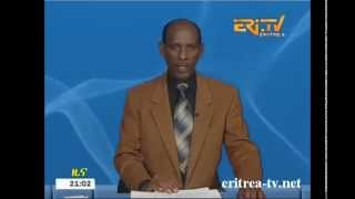 Eritrean News - Tigrinya - 22 February 2015 - EriTV