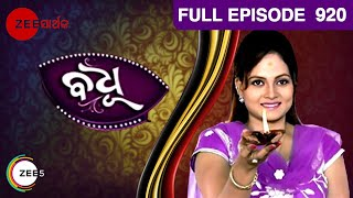 Badhu - Episode 920 - 1st September 2016