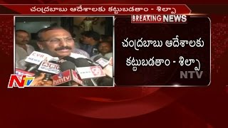 I Will Request Chandrababu Naidu for Nandyal By Poll Seat: Shilpa Mohan Reddy