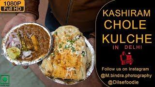 Tawa Fry Spicy Chole Kulche At Kashi Ram, Naraina