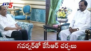 Telangana CM KCR Met Governor Narasimhan At Raj Bhavan Over Haritha Haram | Hyderabad