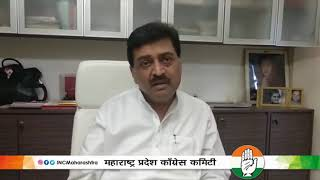 Ashok Chavan media byte on Child Rights Commissions notice to Congress President Rahul Gandhi
