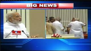 PM Narendra Modi Speech on Triple Talaq | Delhi