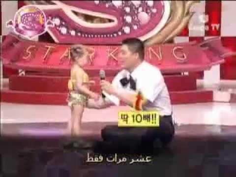 طفله كوريه احسن مقطع رقص شرقي روعة Korean baby dancing Arabic Dance