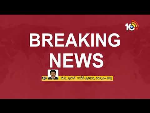 శ్రీశైల దేవస్థాన సిబ్బంది వెకిలి చేష్టలు... | Srisailam Temple Staff Overaction | 10TV