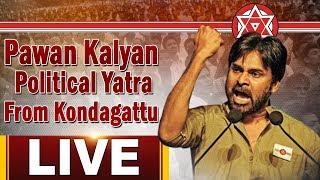 Pawan Kalyan Political Yatra LIVE From Kondagattu | Pawan Political Campaign LIVE | ABN LIVE