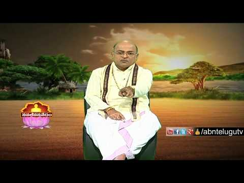 Garikapati Narasimha Rao about Greatness of Telugu Language | NJV | ABN Telugu