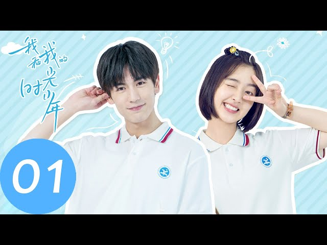 ENG SUB [Flourish in Time] EP01——Starring: Ancy Deng, Zhang Linghe