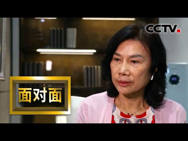 [面对面] 全国人大代表 格力电器董事长兼总裁董明珠:疫情下的突围 | CCTV