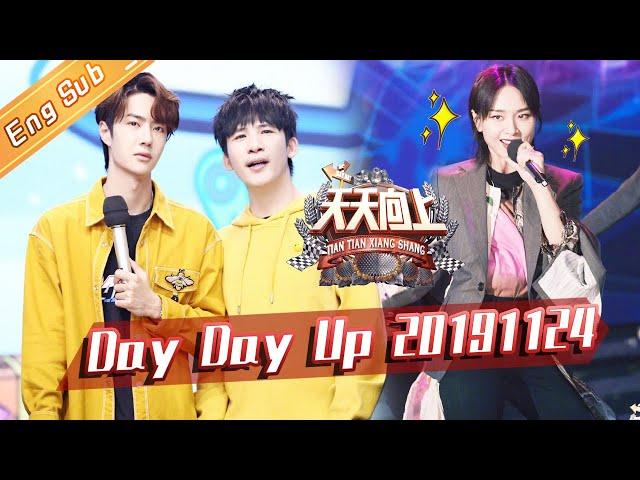Day Day Up 20191124 —— Wang Yibo's Suitcase Exposure【MGTV English】