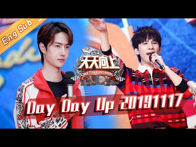 Day Day Up 20191117 —— Wang Yibo Reveals The Worst Love Songs In His Heart【MGTV English】