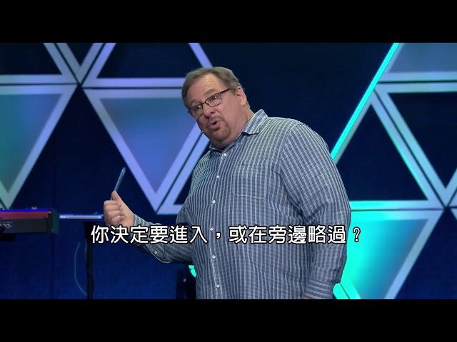 choosing Which Doors You'll walk through by Rick Warren