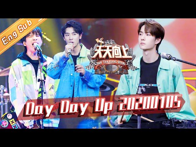 """Day Day Up 20200105 —— Wang Yibo Performs The New Song """"NO SENSE"""" On Drum Kit【MGTV English】"""