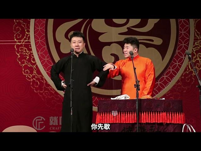 CROSSTALK 190308 ENCORE【Meng Hetang & Zhou Jiuliang】