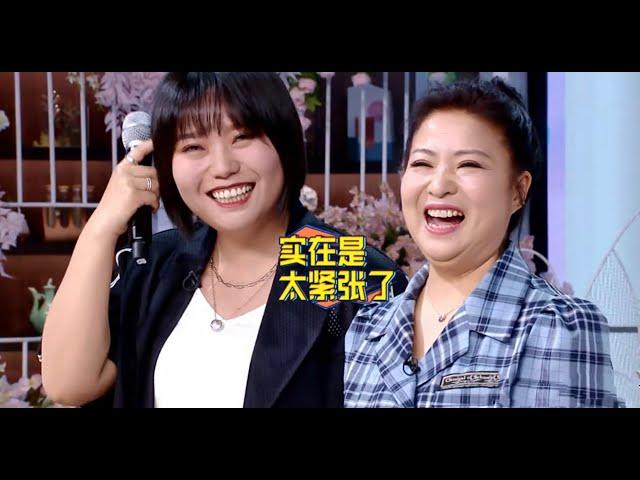 李雪琴、霍尊带妈来袭,歌技比拼!