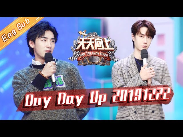 Day Day Up 20191222 —— Wang Yibo Talks About Why He Is Single!【MGTV English】