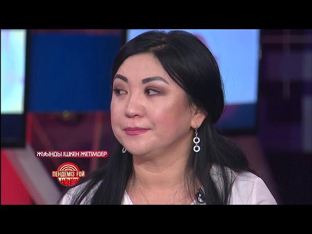 Жуынды ішкен жетімдер - Пендеміз ғой