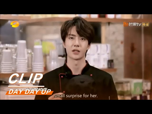 It's heart warming! Wang Yibo hears the voice from the medics《天天向上》Day Day Up【MGTV English】