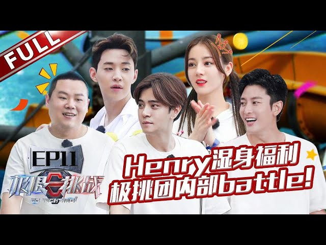 """[FULL]""""Go fighting!""""-S5 EP11 Henry Lau wants to be smart but failed in a flash 20190721"""