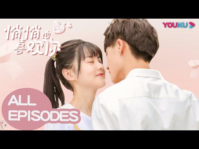 【By Stealth Like You】All Episodes | Youth Love Drama | Zhang Muxi/Guo Jianan/Yu Xuanchen | YOUKU