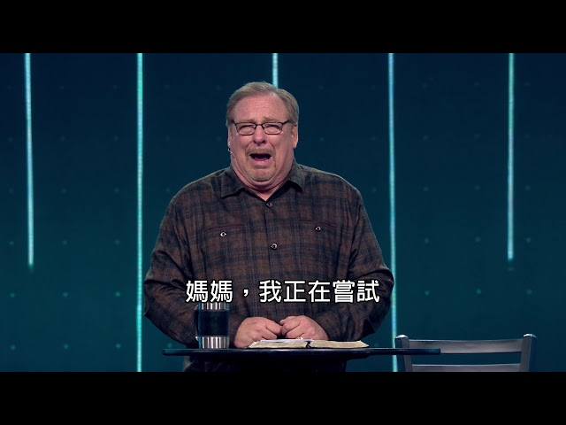Why you need to think about what you think about by Rick Warren