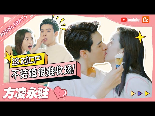 """[ZhouYutong&Simon]Behind the scenes highlights,sweet kisses&Famous scene💏""""Begin Again"""""""