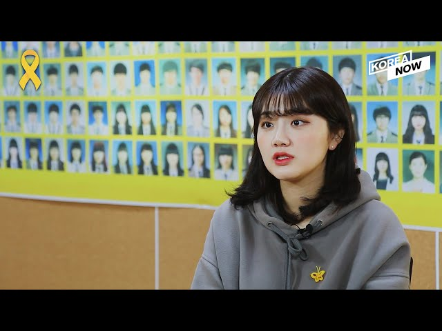 🎗Meeting a survivor from S. Korea's biggest maritime disaster: Sewol Ferry Tragedy