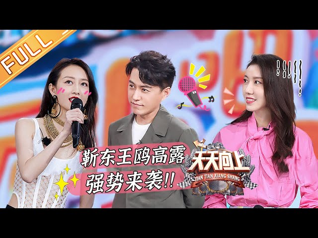 """Yibo challenges super difficult """"surfing"""" Day Day Up丨MGTV"""