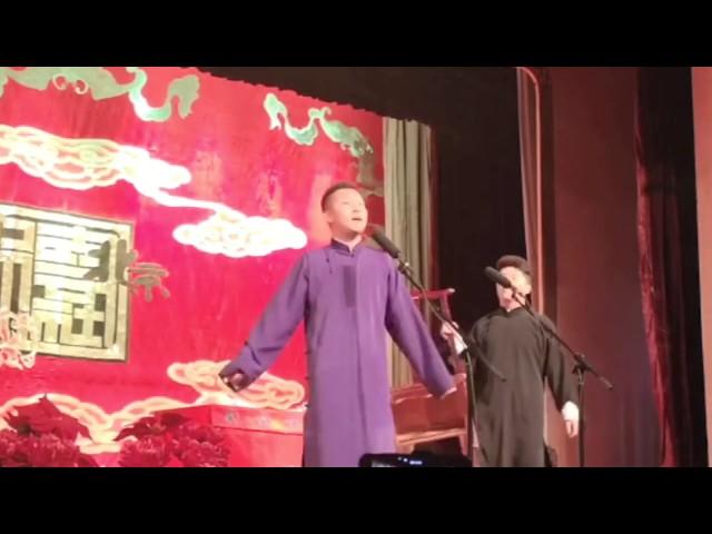 【德云社】刘筱亭&周九良,二哥你都给九良搅和蒙了,这一场下来……