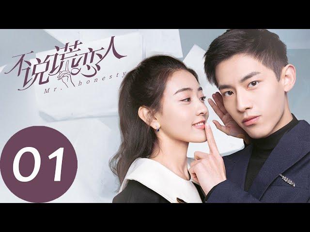 ENG SUB [Mr. Honesty] EP01——Starring: Liang Jie, Xin Yunlai