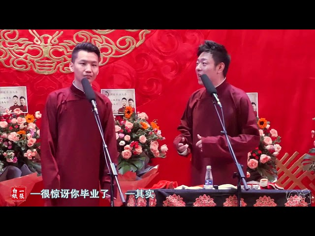 【一张白纸字幕组】20190809刘筱亭张九泰南德——全德报【字幕版】