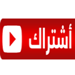 حصريا اهم النهفات و الاحداث في مظاهرات لبنان تحر ش و تعر ي و رقص لبنان ينتفض Youtube