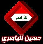 ام عراقية تبكي على ابنها الشهيد الذي سقط في مظاهرات العراق تصميم حسين الياسري 2019 Youtube