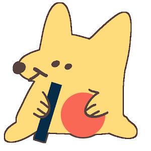 Cursed Emoji S First Date Youtube