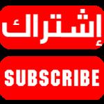 تحشيش المظاهرات العراقية اذا ما ضحكت فلوسك مرجوعة Youtube