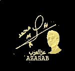 رد السلطان قابوس على زيارة رئيس الوزراء الإسرائيلي لسلطنة ع مان Youtube
