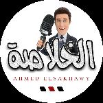 اخبار مصر مباشر اليوم الجمعة 24 7 2020 Youtube
