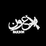 ثورة الاحلام المقتوله وسط ساحه التحرير فيديو كليب فرعون Ft ارماندو راب عن مظاهرات العراق Youtube
